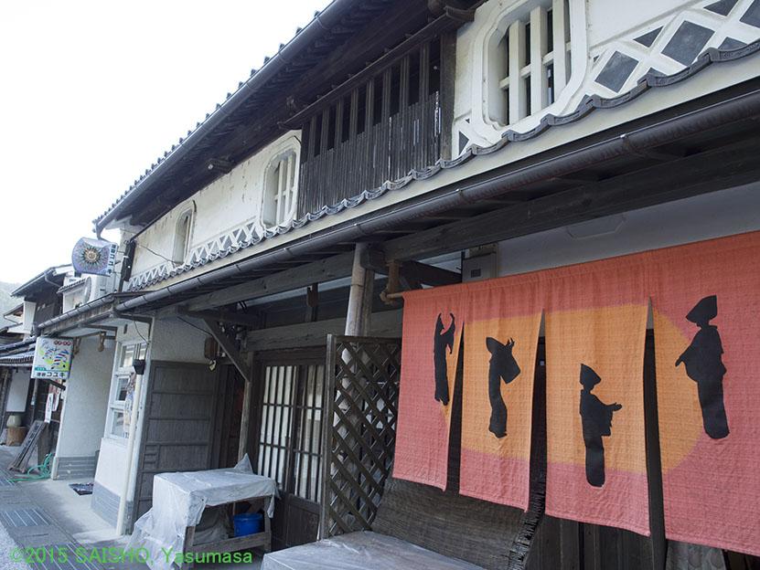 Katsuyama7