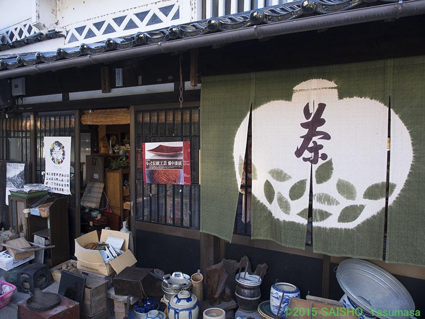 Katsuyama10