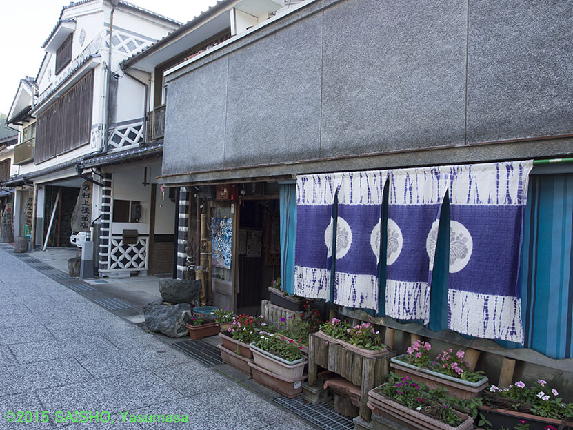 Katsuyama11