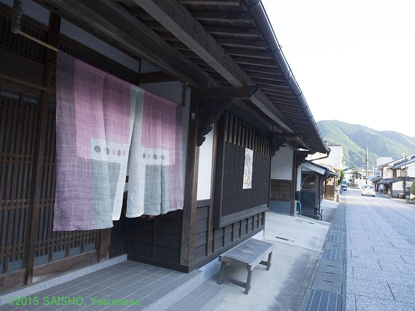 Katsuyama9