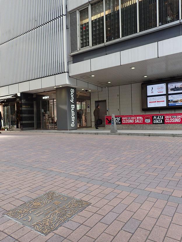 Sony1702cc