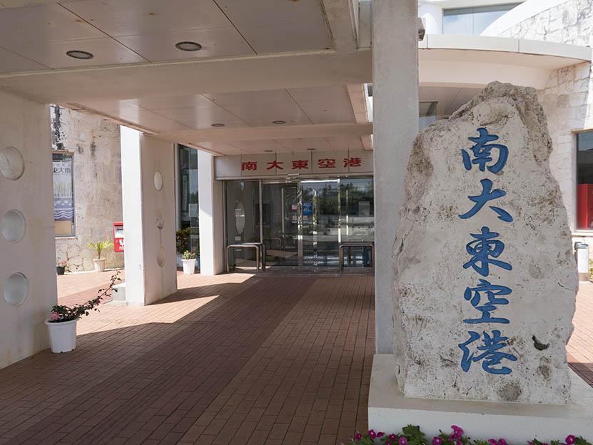 Minamidaito4