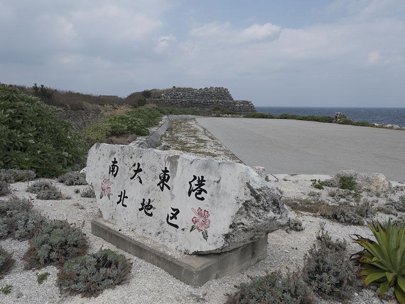 Minamidaito22_2