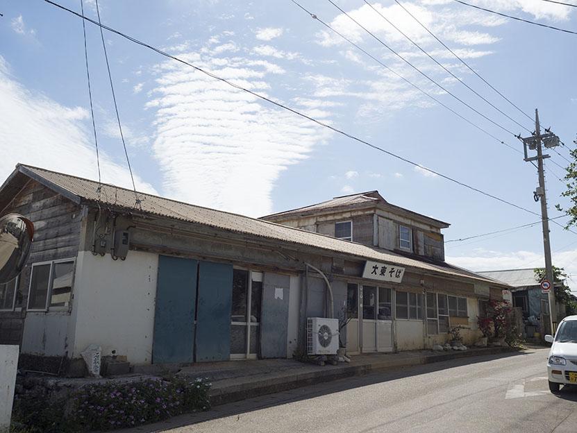 Minamidaito35