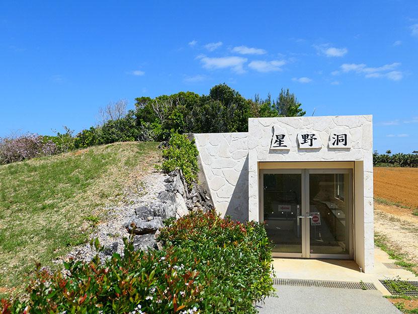 Minamidaito40_2